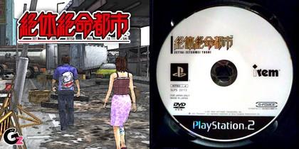 Zettai Zetsumei Toshi (Taikenban) (J) - Download ISO ROM (PS2) | EmuGun.Com