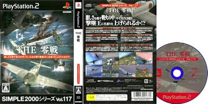 The Zerosen - Simple 2000 Series Vol. 117 (J) - Download ISO ROM (PS2) | EmuGun.Com