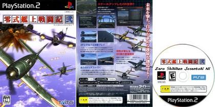 Zero Shikikan Josentoki Ni (J) - Download ISO ROM (PS2) | EmuGun.Com