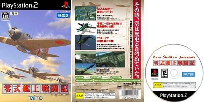 Zero Shikikan Josentoki (J) - Download ISO
