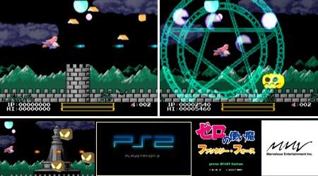 Zero no Tsukaima: Fantasy Force (J) - Download ISO ROM (PS2) | EmuGun.Com