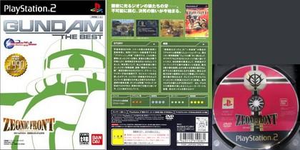 Zeonic Front - Kidou Senshi Gundam 0079 Taikenban (J) - Download ISO ROM (PS2) | EmuGun.Com