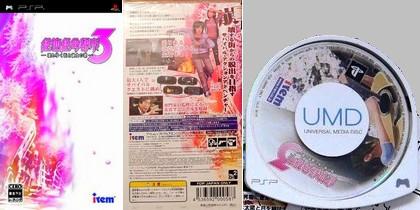 Zettai Zetsumei Toshi 3 (J) - Download ISO (PSP)