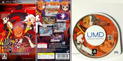 Zettai Hero Kaizou Keikaku (J) - Download ISO