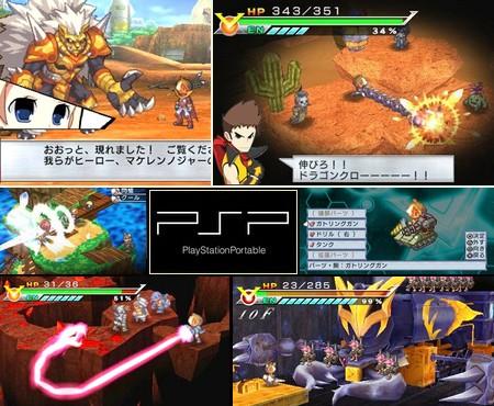 Zettai Hero Kaizou Keikaku (J) - Download ISO ROM (PSP)