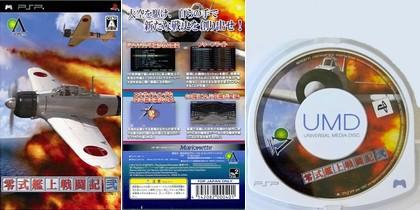 Zero Shiki Kanjou Sentouki Ni (J) - Download ISO (PSP)