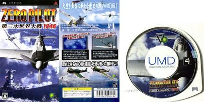 Zero Pilot: Daisanji Sekai Taisen 1946 (J) - Download ISO (PSP)