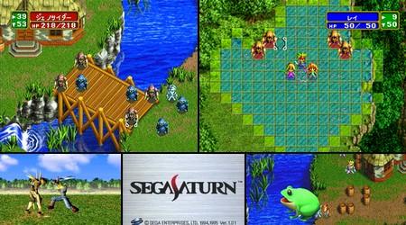 Zanma Chouougi Valhollian (J) - Download ISO ROM Bin Cue (Sega Saturn)