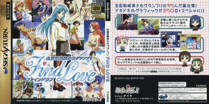 Zen-Nippon Bishoujou Grand Prix: Find Love (J) - Download ISO