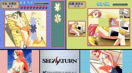 Zen-Nippon Bishoujou Grand Prix: Find Love (J) - Download ISO ROM Bin Cue (Sega Saturn) | EmuGun.Com