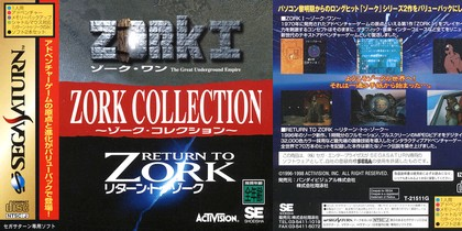 Zork Collection (J) - Download ISO ROM Bin Cue (Sega Saturn) | EmuGun.Com