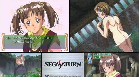 Zoku Hatsukoi Monogatari: Shuugaku Ryokou (J) - Download ISO ROM Bin Cue (Sega Saturn)   EmuGun.Com