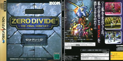 Zero Divide: The Final Conflict (J) - Download ISO (Sega Saturn)