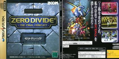 Zero Divide: The Final Conflict (J) - Download ISO ROM Bin Cue (Sega