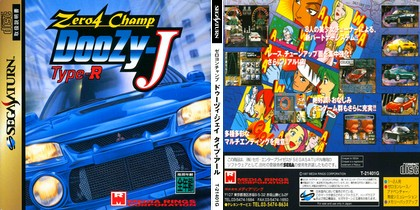 Zero 4 Champ: DooZy-J Type R (J) - Download ISO (Sega Saturn)