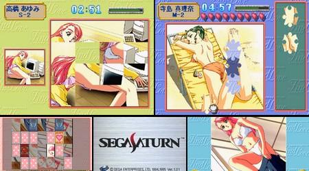 Zenkoku Seifuku Bishoujo Grand Prix Find Love (J) - Download ISO ROM Bin Cue (Sega Saturn)   EmuGun.Com