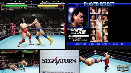 Zen Nihon Pro Wres Featuring Virtua (J) - Download ISO ROM Bin Cue (Sega Saturn) | EmuGun.Com