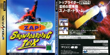 Zap! Snowboarding Trix (J) (Eng) - Download ISO ROM Bin Cue (Sega Saturn)