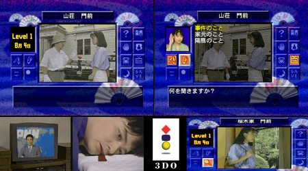 Yamamura Misa Suspense: Kyoto Kurama Sansou Satsujin Jiken (J) - Download ISO ROM IMG (3DO)   EmuGun.Com