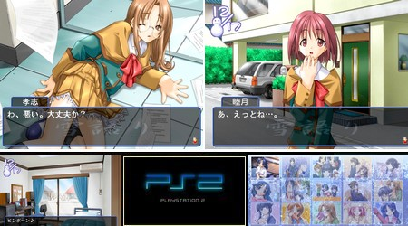 Yukigatari Renewal Edition (J) - Download ISO ROM (PS2) | EmuGun.Com