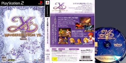 Ys III: Wanderers from Ys (J) - Download ISO ROM (PS2) | EmuGun.Com