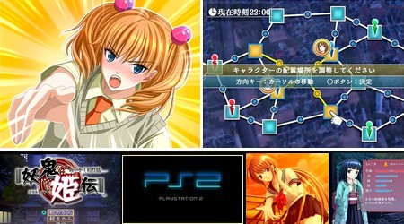 Youki Hime Den (Limited Edition) (J) - Download ISO ROM (PS2) | EmuGun.Com