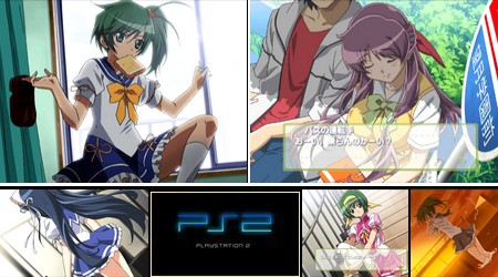 Yotsunoha: A Journey of Sincerity (J) - Download ISO ROM (PS2) | EmuGun.Com