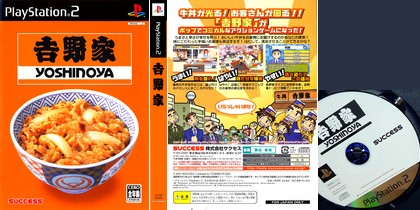 Yoshinoya (J) - Download ISO ROM (PS2) | EmuGun.Com