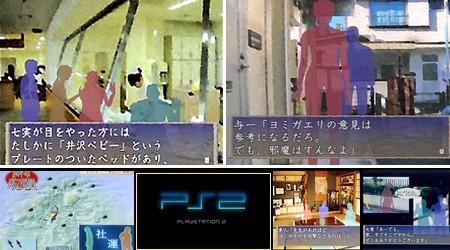 Yomigaeri: Refrain (J) - Download ISO ROM (PS2) | EmuGun.Com