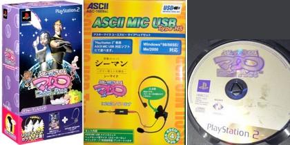 Yoake no Mariko 2nd Act (Limited Edition) (Performance Pack) (J) - Download ISO ROM (PS2) | EmuGun.Com