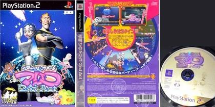 Yoake no Mariko 2nd Act (J) - Download ISO ROM (PS2) | EmuGun.Com