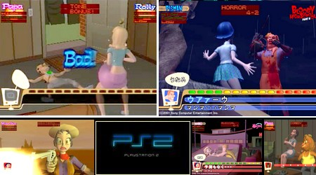 Yoake no Mariko (J) - Download ISO ROM (PS2) | EmuGun.Com