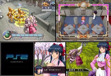 Ying Hua Da Zhan: Chi Re Zhi Xie (Asia) (Chinese) - Download ISO ROM (PS2) | EmuGun.Com