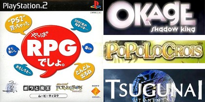 Yappa RPG Desho (Demo) (J) - Download ISO ROM (PS2) | EmuGun Com