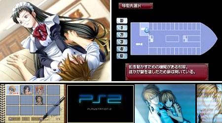 Yamiyo ni Sasayaku: Meitantei Kyouichirou Sagara (J) - Download ISO ROM (PS2)   EmuGun.Com