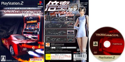 Yamasa Digi World: Collaboration SP Pachi-Slot Ridge Racer (J) - Download ISO ROM (PS2) | EmuGun.Com