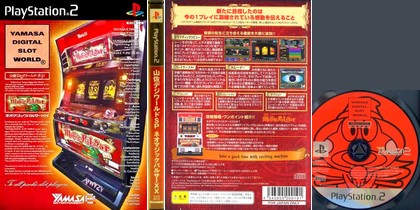 Yamasa Digi World SP: Neo Magic Pulsar XX (J) - Download ISO ROM (PS2) | EmuGun.Com