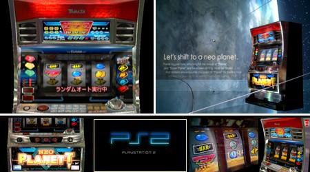 Yamasa Digi World SP: Neo Planett XX (J) - Download ISO ROM (PS2) | EmuGun.Com
