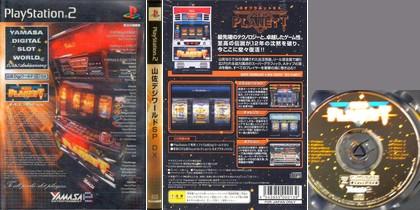 Yamasa Digi World SP DX (J) - Download ISO ROM (PS2)   EmuGun.Com