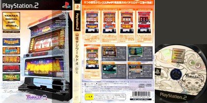 Yamasa Digi World 4 DX (J) - Download ISO ROM (PS2) | EmuGun.Com
