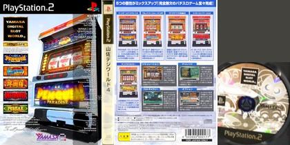Yamasa Digi World 4 (J) - Download ISO ROM (PS2) | EmuGun.Com