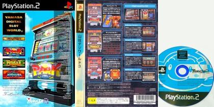 Yamasa Digi World 3 (J) - Download ISO ROM (PS2) | EmuGun.Com