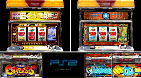 Yamasa Digi World 2: LCD Edition DX (Limited Edition) - Download ISO ROM (PS2) | EmuGun.Com