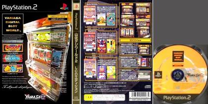 Yamasa Digi World 2: LCD Edition (J) - Download ISO ROM (PS2) | EmuGun.Com