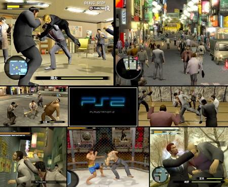 Yakuza 1 (NTSC-U US PAL EU Eng Fr Ger De Spa Es Ita) - Download ISO ROM (PS2) | EmuGun.Com