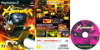 Xyanide (J) - Download ISO ROM (PS2) | EmuGun.Com