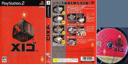XI Go (sai) (J) - Download ISO ROM (PS2) | EmuGun.Com