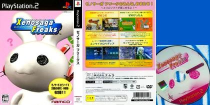 Xenosaga Freaks (J) - Download ISO ROM (PS2) | EmuGun.Com
