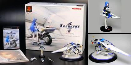 Xenosaga Episode II: Jenseits von Gut und Bose (Premium Box) (Limited) (J) - Download ISO