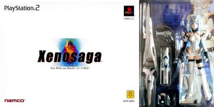 Xenosaga Episode I: Chikara e no Ishi (Limited Edition) (J) - Download ISO